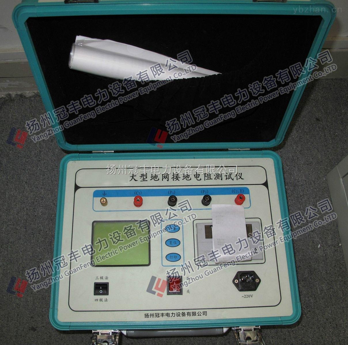 DWR-III大型地网接地电阻测量系统