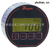 Dwyer DPG-100系列数显压力表