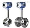 齊全-供應商飽和蒸汽介質孔板流量計