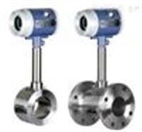 供应商饱和蒸汽介质孔板流量计