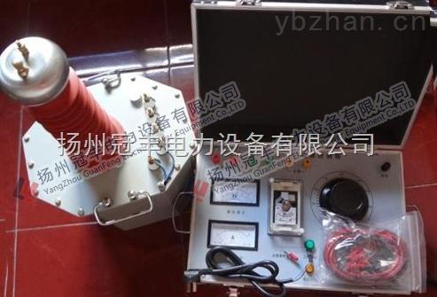 工频调感发电机交流耐压(谐振)试验装置