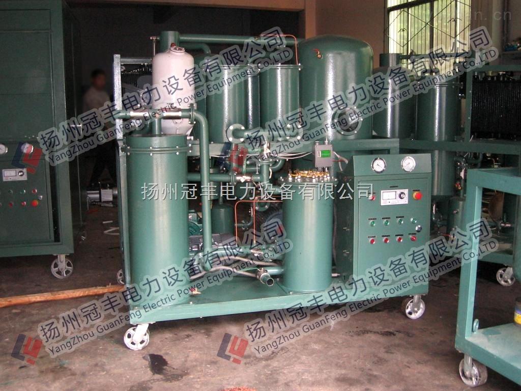 扬州TYA-10系列润滑油真空滤油机