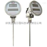 DBT-Dwyer DBT-1系列太阳能数显双金属温度计