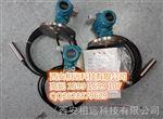 供应HHLT投入式液位变送器静压式缆式液位传感器