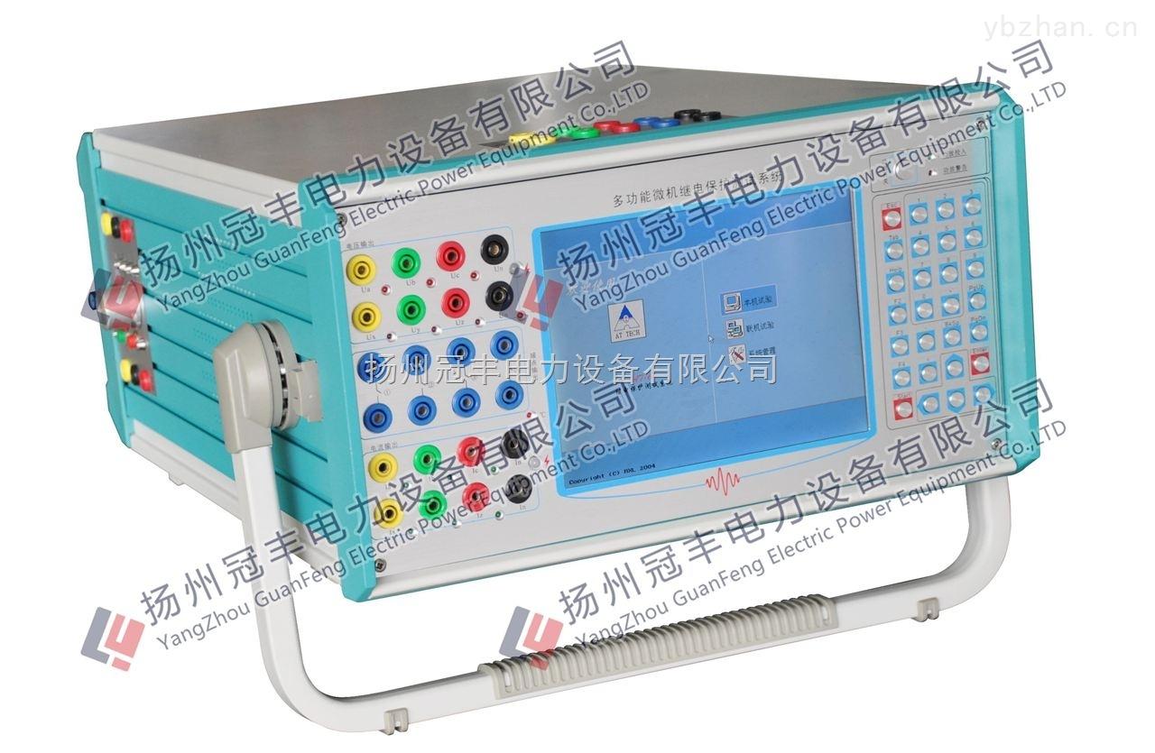 扬州三相微机继电保护校验仪轻松操作