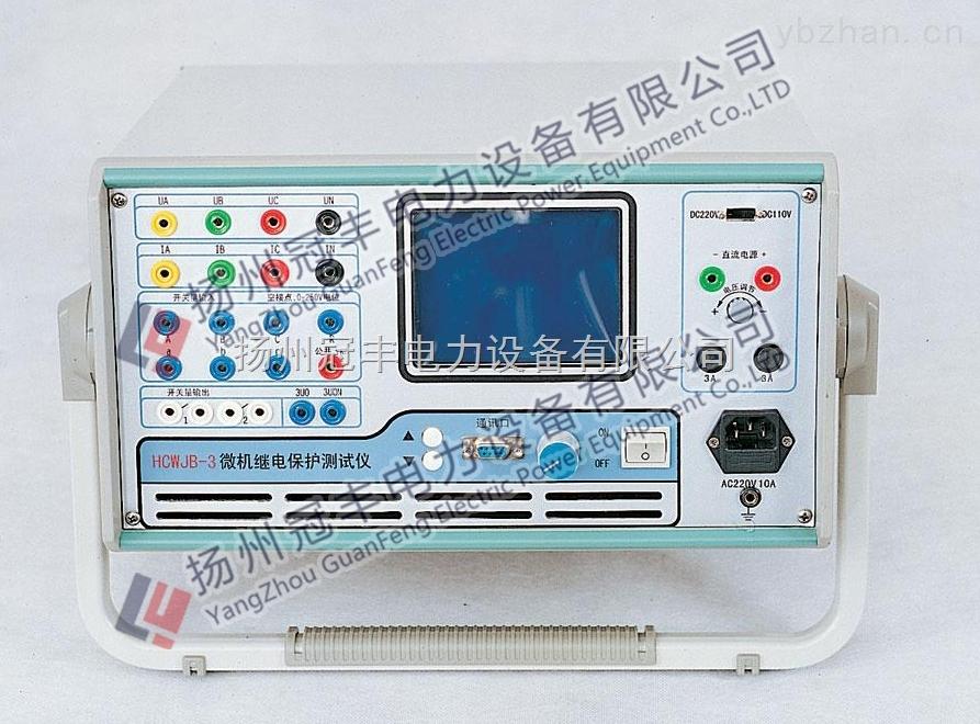 高品质单相继电保护测试仪,体积轻巧