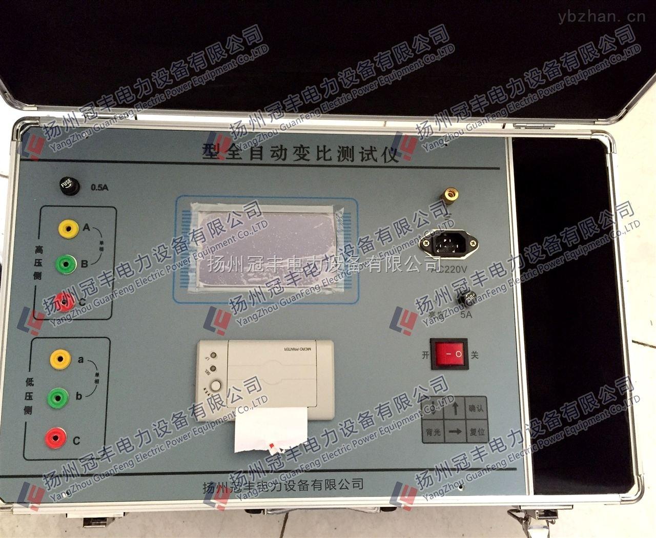 全自动(代打印)变压器变比测试仪价格