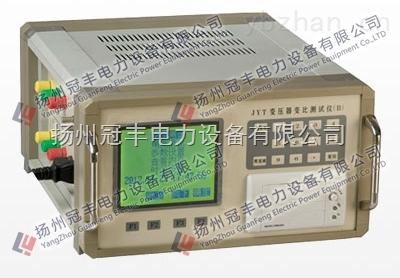 江苏BZC/全自动变比组别测试仪