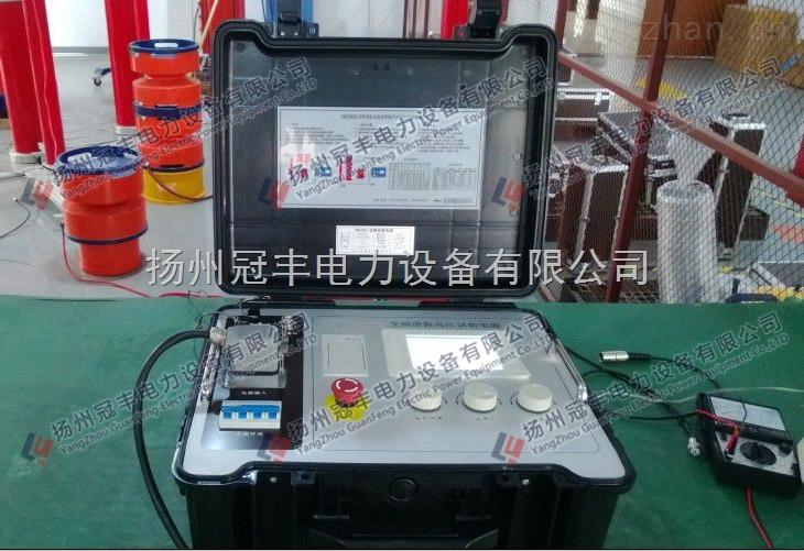 智能变频串联谐振耐压试验装置专业生产