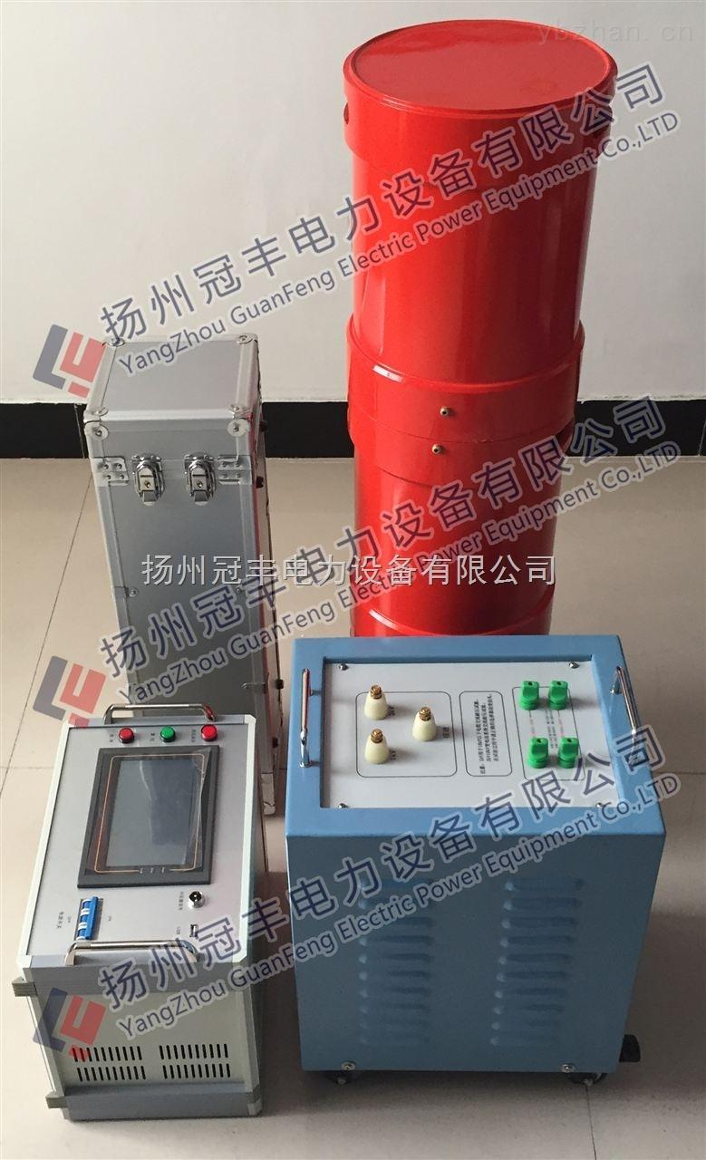 调频(变频)串联谐振耐压试验装置