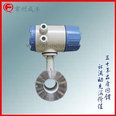 电磁流量计内衬四氟316L电极国产污水电磁流量计
