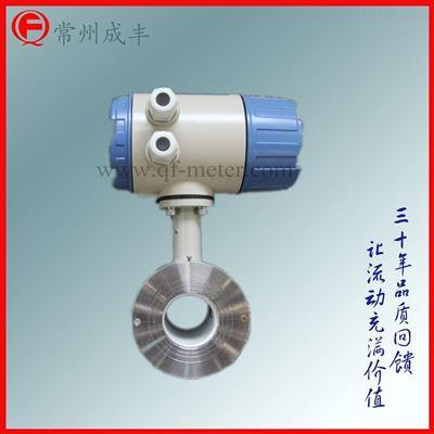 电磁流量计电磁流量计衬里材质选择 污水测量精度高