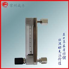LZB-4DKF松香玻璃转子流量计成丰仪表波峰焊专用