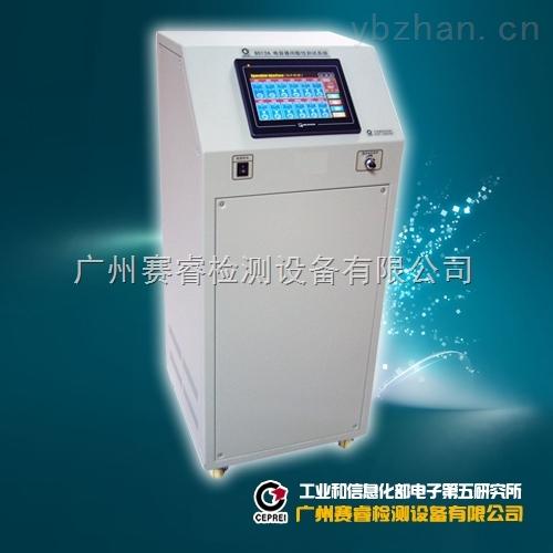 80XX系列-自检功能80系列电容器间歇性测试系统厂家