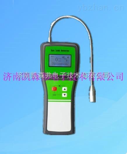 KP816氨氣泄漏報警儀 便攜式氨氣檢測儀