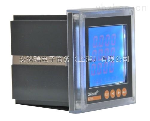 安科瑞ACR110EL液晶显示电表