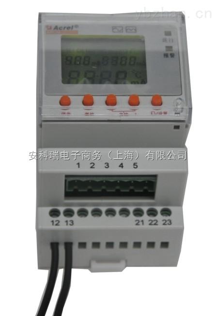 导轨式电气火灾探测器厂家价格