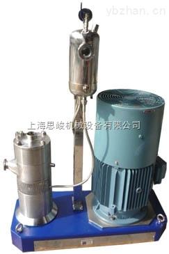 GRS2000/4-實驗室納米真空乳化機