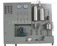 JY-ZCF-II多功能反应实验装置