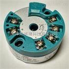 大连导轨式温度变送器,温度传感器模块