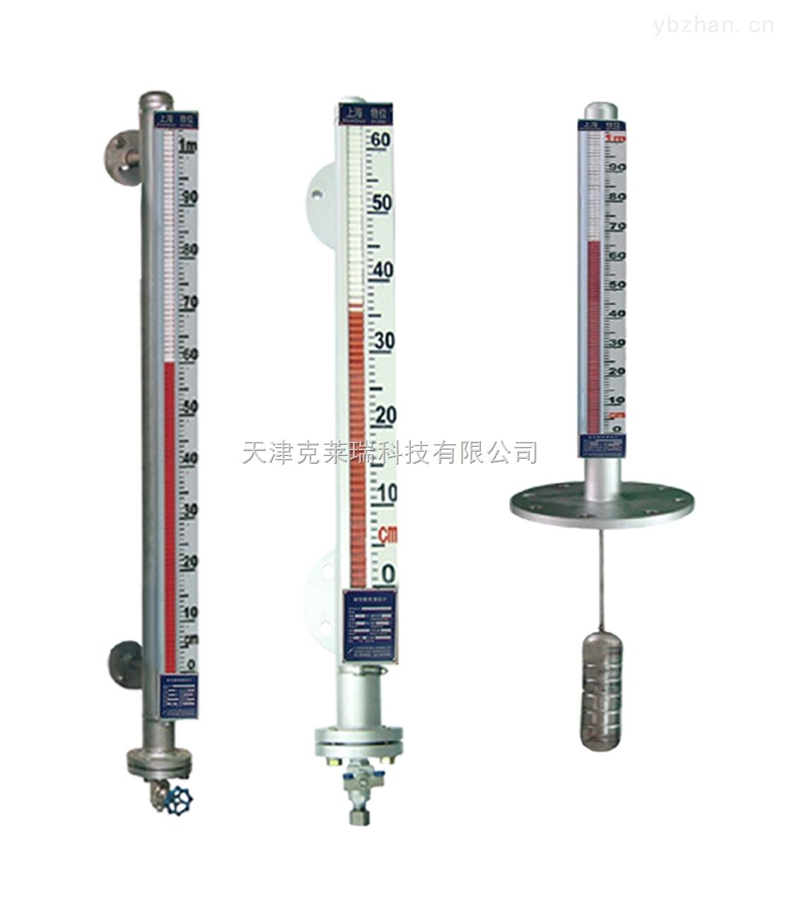 远传磁翻柱液位计,廊坊磁性浮子液位计