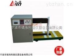 力盈重型轴承加热器BGJ-75-4,可按客户要求定制
