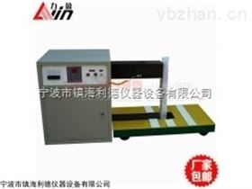 BGJ-75-4力盈重型轴承加热器BGJ-75-4,可按客户要求定制