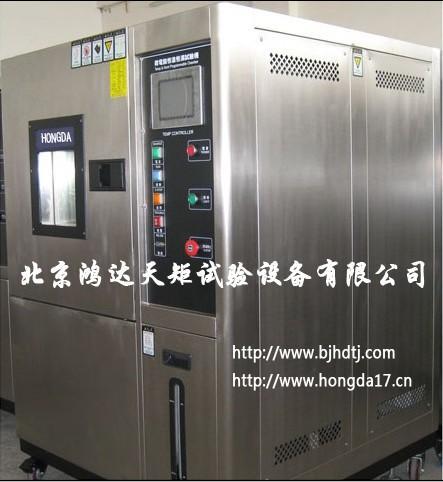 高低温试验箱的电路控制系统