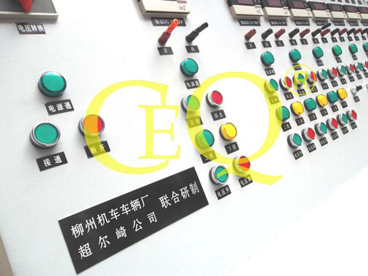 ceq 数显电流电压表