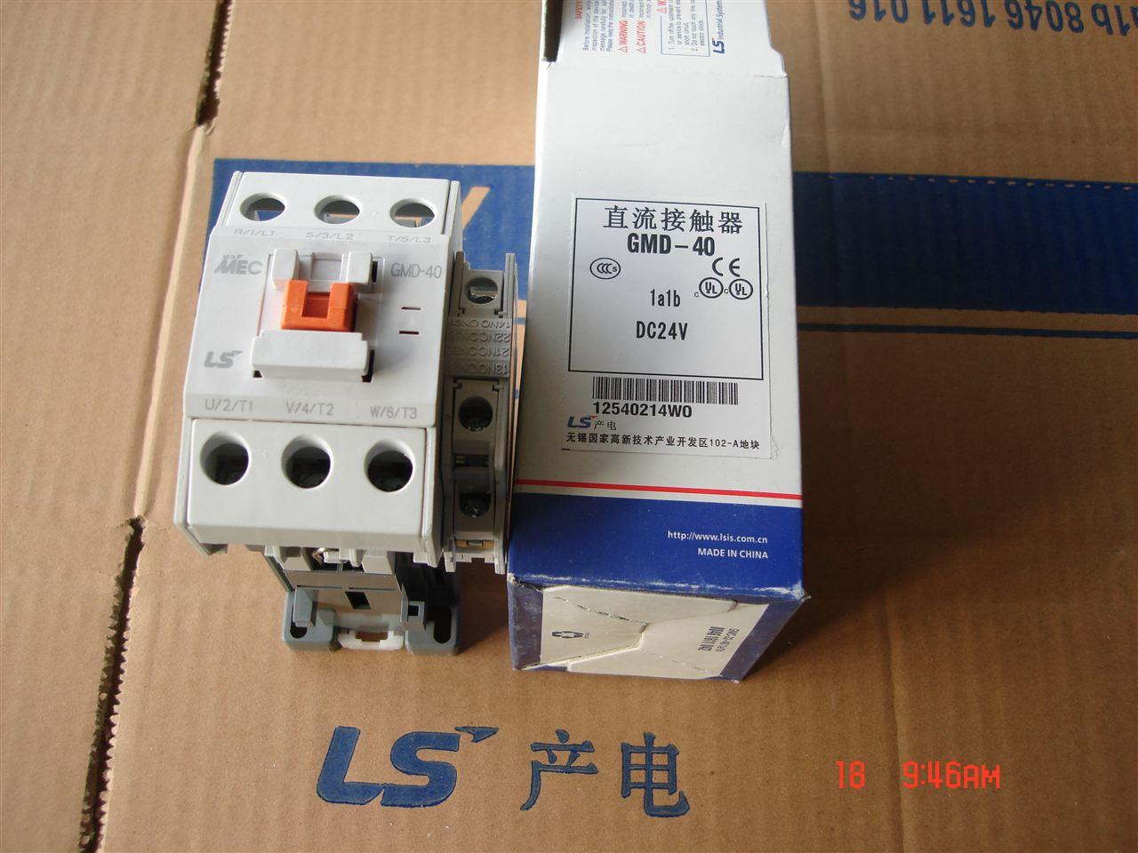 ls产电直流接触器