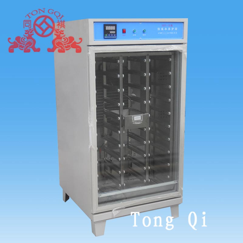 HBY-30水泥砼恒温水养护箱