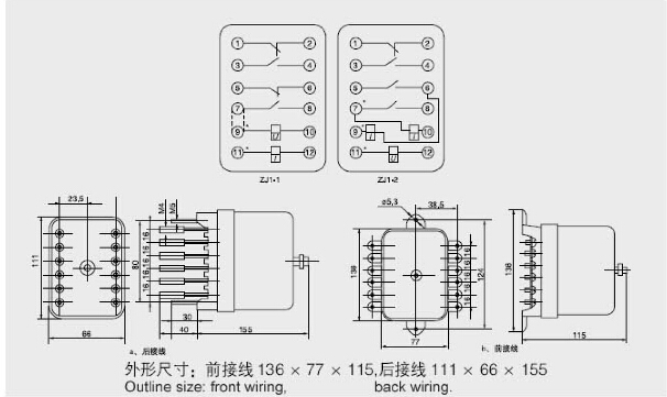 zj1-2: zj1-2中间继电器