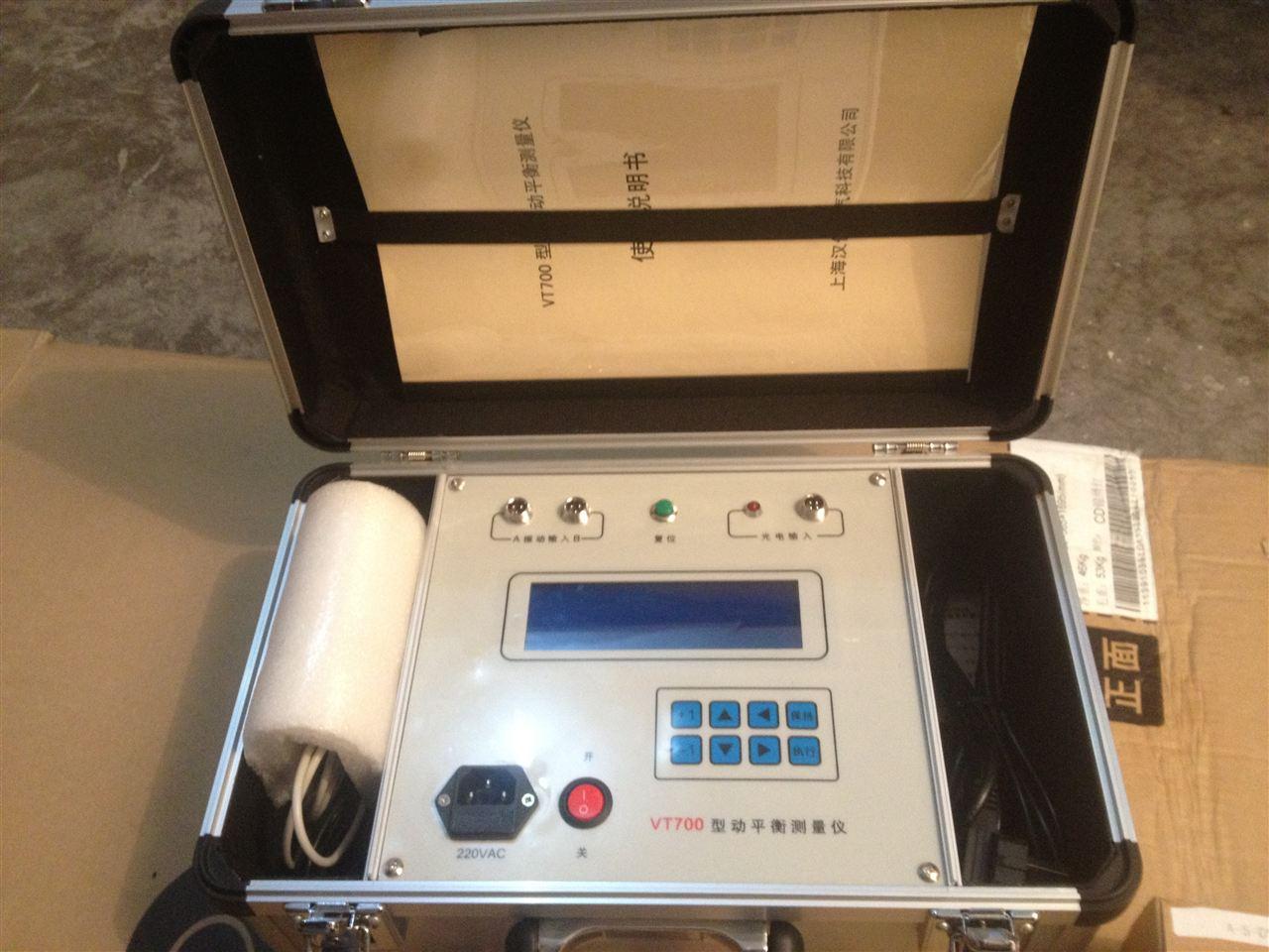 phy型便携式动平衡测量仪最专业_电工仪表_电力测试仪