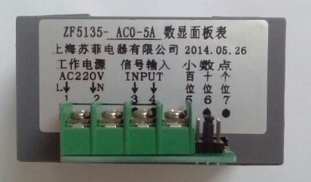 zf5135数显面板表 交流电流表ac20/5a ac50/5a ac
