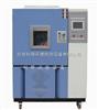 杭州高低温交变试验箱,高低温试验机