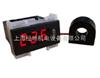 DHC1P-DV直流电压表