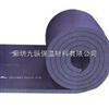 橡塑保温管的特点,橡塑保温管特性
