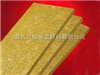 150kg高密度岩棉板,硬质岩棉板厂家销售部直接报价