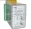 ZZS-7/12分闸合闸监视继电器,ZZS-7/13分闸合闸监视继电器
