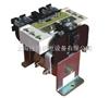 CZ0-100G/01直流接触器,CZ0-100G/10直流接触器