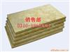 岩棉保温制品供应厂家/生产量大
