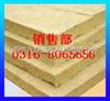200kgA1级屋顶岩棉保温板价格