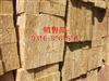 30mm长期销售高密度岩棉制品,高密度岩棉制品厂家报价