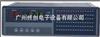 XSL/D1-68RS0V0
