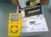 大量现货MC2-4手持式多种气体检测仪