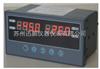 SPB-XSD多通道数显仪表