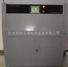 紫外线加速老化试验箱,杭州紫外试验箱