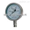 yn-150b/mf隔膜耐震耐高温压力表