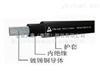 PV1-F-1*4光伏狗万安徽客户端集团