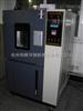 老化箱专业生产厂商,杭州高温老化箱